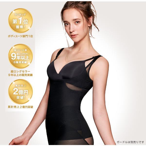 補正下着 レディース ボディスーツ ボディシェイパー キャミソール お腹 引き締め 日本製|sancha|03