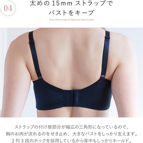 小さく見せるブラ ブラジャー 大きいサイズ スマートブラ 胸を小さく見せるブラ 脇肉 補正下着 小さく見える さらしブラ 胸を抑える|sancha|10