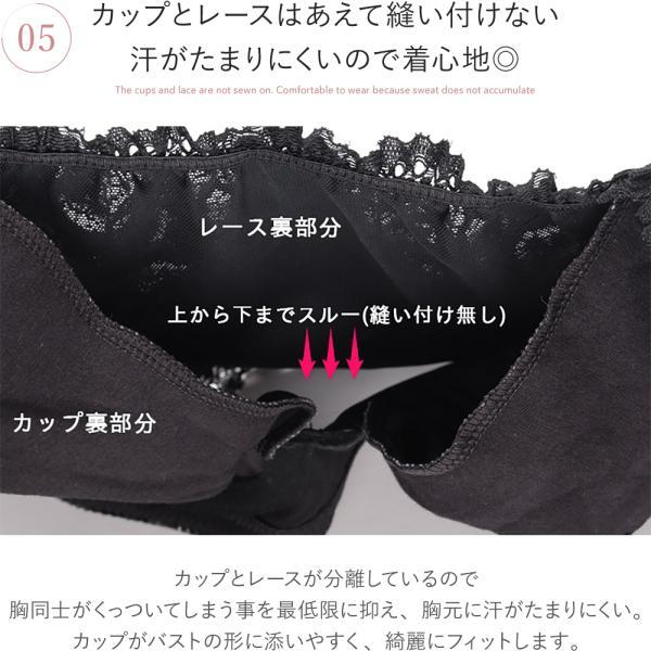 小さく見せるブラ ブラジャー 大きいサイズ スマートブラ 胸を小さく見せるブラ 脇肉 補正下着 小さく見える さらしブラ 胸を抑える|sancha|11