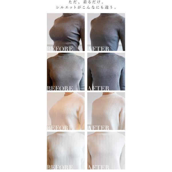 小さく見せるブラ 胸を小さく見せるブラ 大きな胸を小さく見せるブラ さらしブラ ルルスマートブラ ブラジャー ブラ 大きいサイズ 下着 ミニマイザーブラ|sancha|05