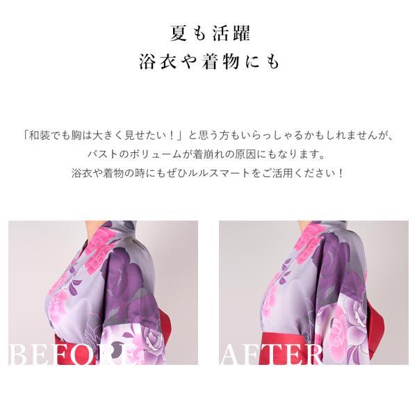 小さく見せるブラ ブラジャー 大きいサイズ スマートブラ 胸を小さく見せるブラ 脇肉 補正下着 小さく見える さらしブラ 胸を抑える|sancha|05
