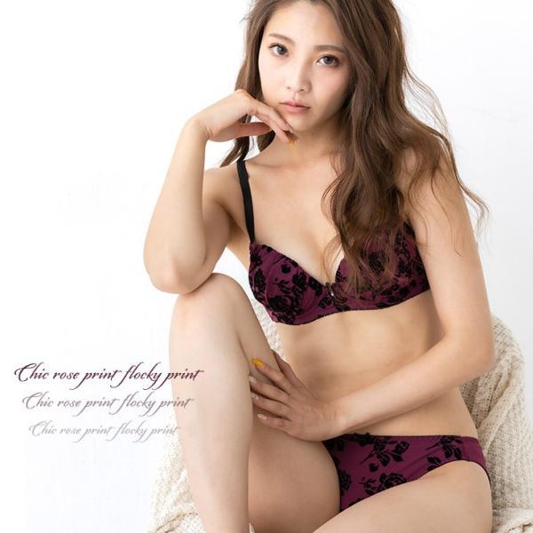 下着女性 上下セット 大きいサイズ ブラジャー ショーツセット ブラ セット 下着 ブラショーツセット 花柄 バラ sancha 05