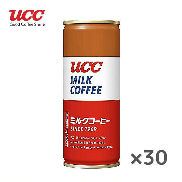 UCC 上島珈琲 ミルクコーヒー 250g缶×30本入 sanchoku-support