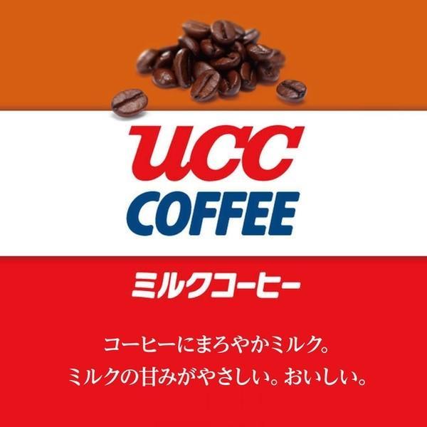 UCC 上島珈琲 ミルクコーヒー 250g缶×30本入 sanchoku-support 04