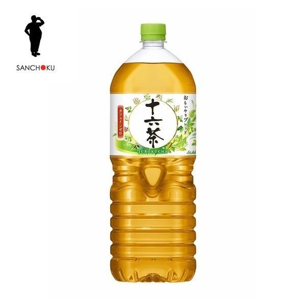 アサヒ 十六茶 2LPET×6本入|sanchoku-support