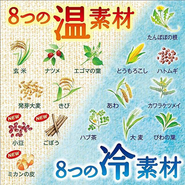 アサヒ 十六茶 2LPET×6本入|sanchoku-support|02