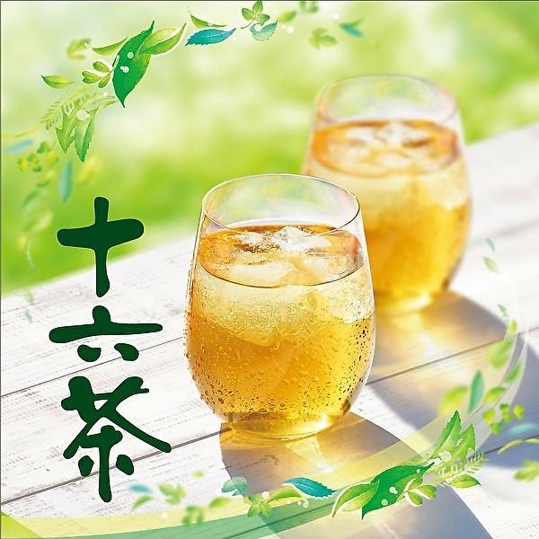 アサヒ 十六茶 2LPET×6本入|sanchoku-support|04