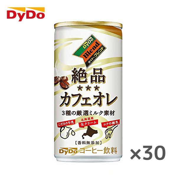ダイドー ブレンド コク深ラテ 世界一のバリスタ監修 185g缶×30本入 DyDo Blend Latte|sanchoku-support