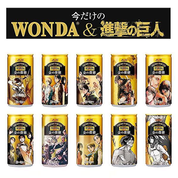 アサヒ ワンダ 金の微糖 進撃の巨人コラボ缶 185g缶×30本入 WONDA sanchoku-support