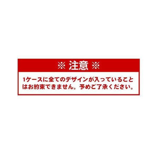 アサヒ ワンダ 金の微糖 進撃の巨人コラボ缶 185g缶×30本入 WONDA sanchoku-support 02