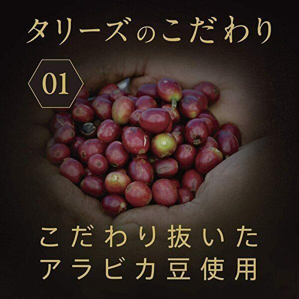 伊藤園 タリーズコーヒー バリスタズブレンド 220gボトル缶×24本入 TULLY'S COFFEE BARISTA'S BLEND|sanchoku-support|04