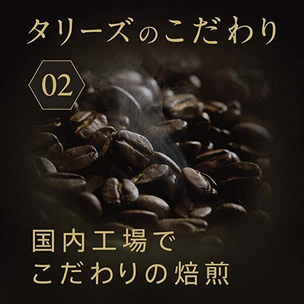 伊藤園 タリーズコーヒー バリスタズブレンド 220gボトル缶×24本入 TULLY'S COFFEE BARISTA'S BLEND|sanchoku-support|05
