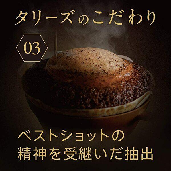 伊藤園 タリーズコーヒー バリスタズブレンド 220gボトル缶×24本入 TULLY'S COFFEE BARISTA'S BLEND|sanchoku-support|06