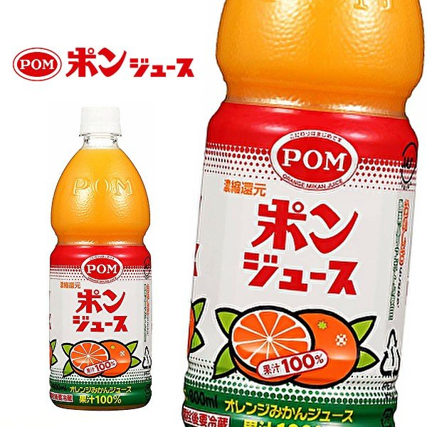 えひめ飲料 ポン ポンジュース 800mlPET×6本入 POM sanchoku-support