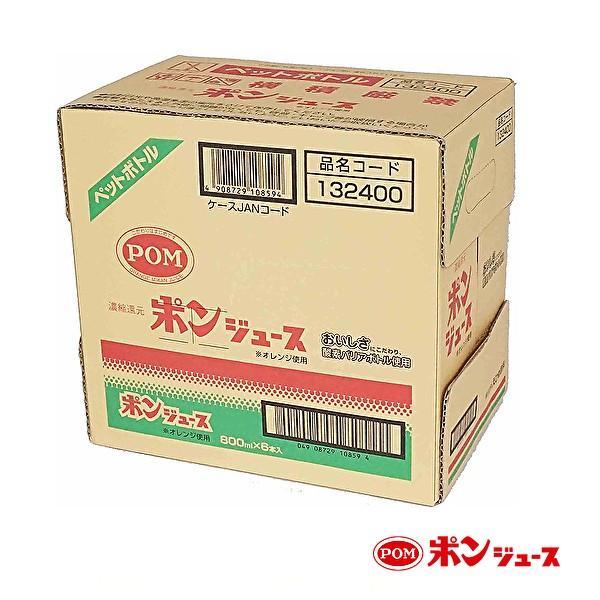 えひめ飲料 ポン ポンジュース 800mlPET×6本入 POM sanchoku-support 02