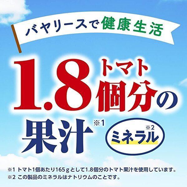 アサヒ バヤリース さらさら毎日おいしくトマト 350g缶×24本入 Bireley's sanchoku-support 03