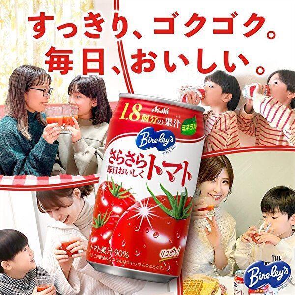 アサヒ バヤリース さらさら毎日おいしくトマト 350g缶×24本入 Bireley's sanchoku-support 04