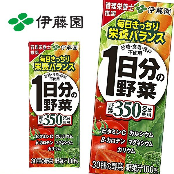 伊藤園 1日分の野菜 200ml紙パック×24本入|sanchoku-support