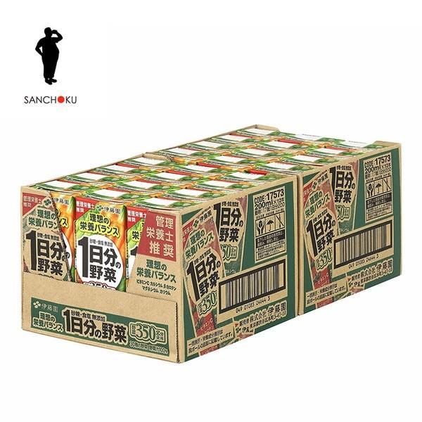 伊藤園 1日分の野菜 200ml紙パック×24本入|sanchoku-support|02