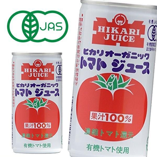 オーガニックトマトジュース 有塩 190g×30本 缶