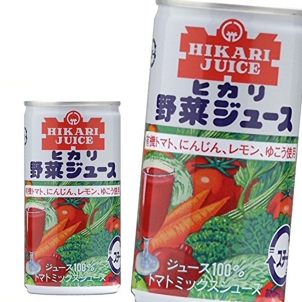光食品 有機トマト・にんじん・レモン・ゆこう使用 野菜ジュース 有塩 190g缶×30本入