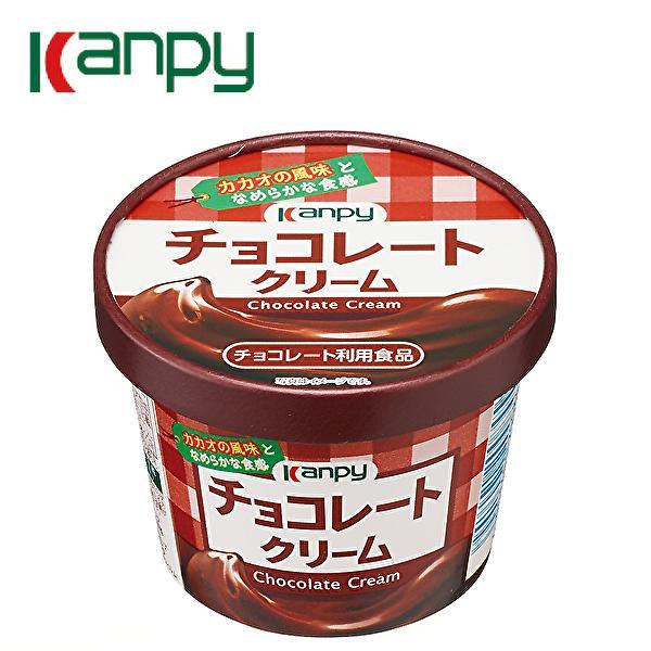 【送料無料(※東北・北海道・沖縄除く)】Kanpy 加藤産業 カンピー 紙カップ チョコレートクリーム 140g×6個入 1ケース