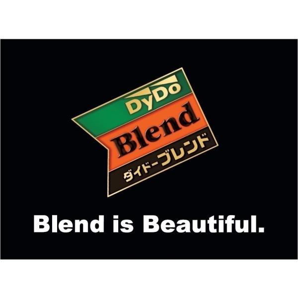 【送料無料】【2ケース】DyDo ダイドー ブレンド コクのミルクコーヒー 430mlPET×24本入 2ケース (※東北・北海道・沖縄除く)|sanchoku-support|04