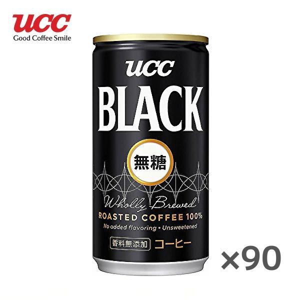 【送料無料】【3ケース】UCC 上島珈琲 ブラック BLACK 無糖 185g缶×30本入 3ケース (※東北・北海道・沖縄除く) sanchoku-support