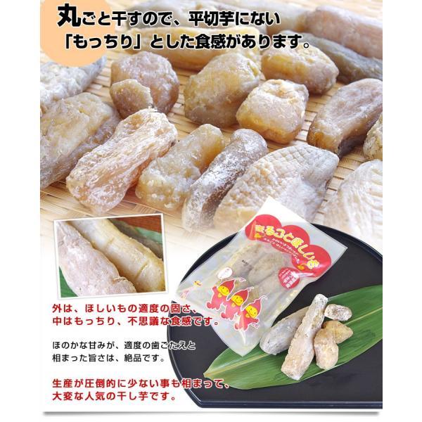 茨城県の干し芋工場より直送 まるごとほしいも(茨城県産たまゆたか使用)丸干し芋:170g×4袋 送料無料|sanchokudayori|03