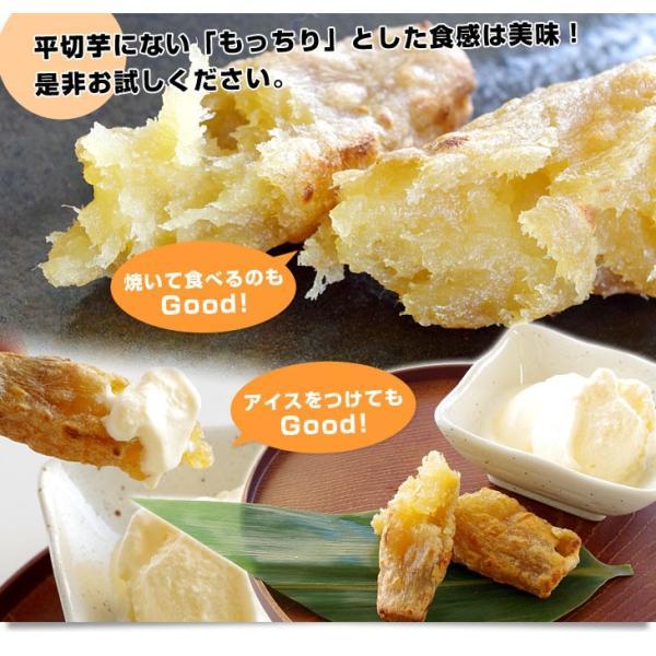 茨城県の干し芋工場より直送 まるごとほしいも(茨城県産たまゆたか使用)丸干し芋:170g×4袋 送料無料|sanchokudayori|05