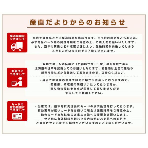 静岡県より産地直送 JA伊豆の国 紅ほっぺ DX 約560g (280g×2P)  送料無料  いちご イチゴ 苺 ※クール便発送|sanchokudayori|08