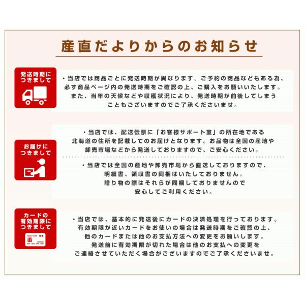 宮崎県より産地直送 JA宮崎中央 太陽のタマゴ 最高級AA品 5Lサイズ (650g以上×1玉) 送料無料 マンゴー たいようのたまご sanchokudayori 08