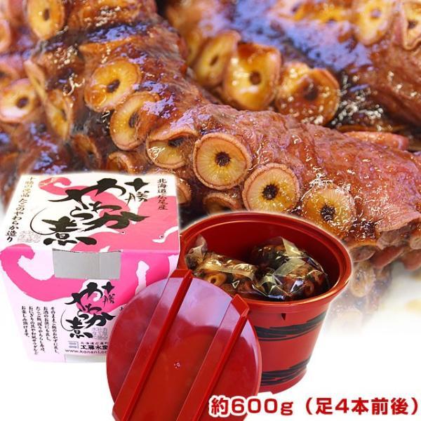 北海道・広尾産 タコのやわらか煮 約600g (足4本前後)|sanchokudayori|02