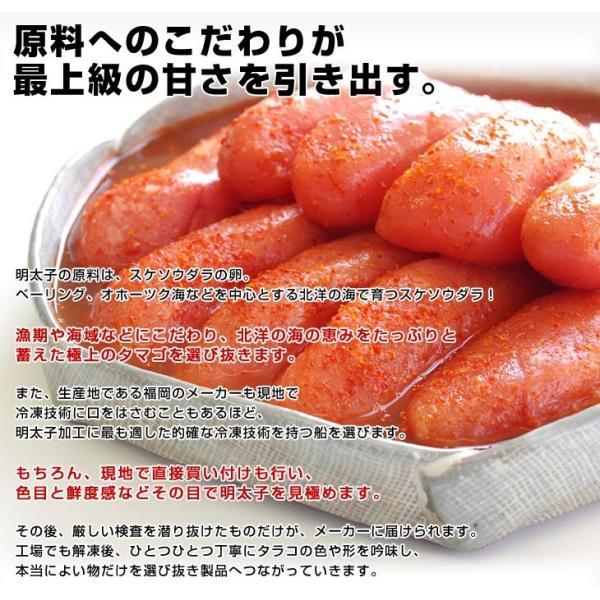 送料無料 福岡加工 辛子明太子 ゴールデンサイズ 1本もの 約280g(6から7本)×3箱|sanchokudayori|05
