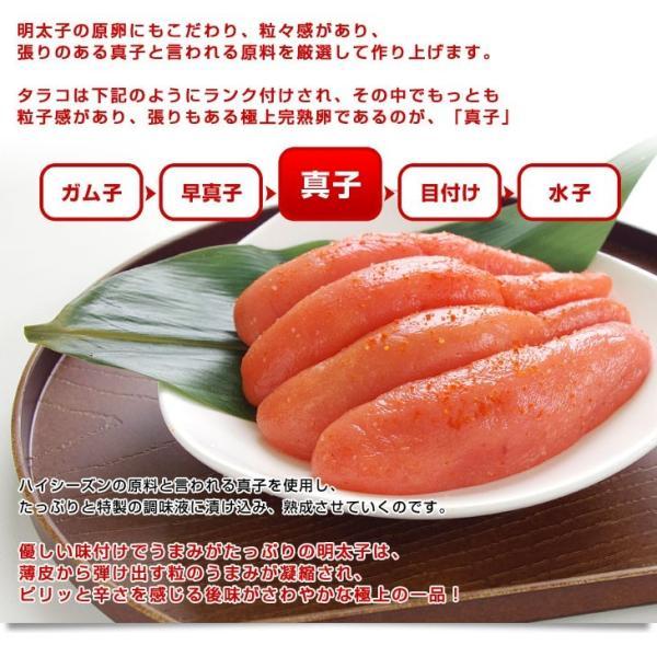 送料無料 福岡加工 辛子明太子 ゴールデンサイズ 1本もの 約280g(6から7本)×3箱|sanchokudayori|06