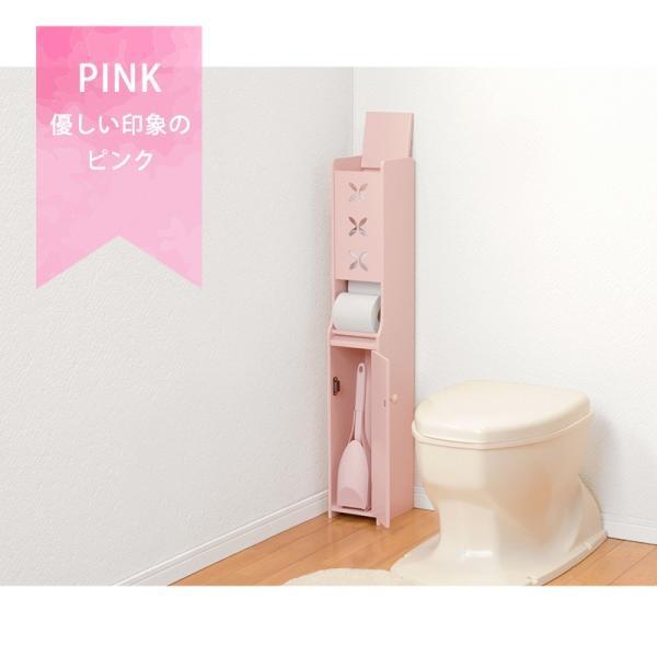 トイレラック  スリム ホワイト ピンク 完成品  省スペース おしゃれ かわいい トイレットペーパー 収納 ブラシ 収納 幅15cm 新生活|sancota|05