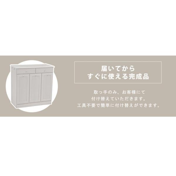 ゴミ箱 分別型 ダストボックス 完成品 3分別 袋が見えない 天板 タイル おしゃれ キャスター付 15L 3個 キッチンワゴン キッチン収納 カントリー 新生活|sancota|07