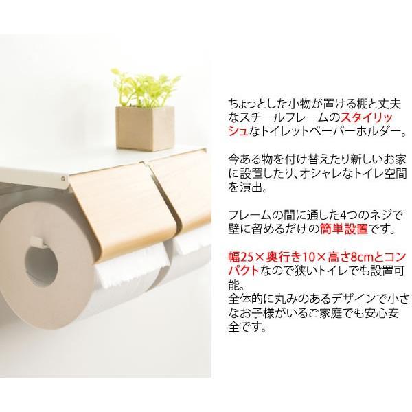 トイレットペーパーホルダー 2連 シンプル 北欧 トイレ収納 ペーパーホルダー ツイン ブラウン ナチュラル 棚 新生活|sancota|04