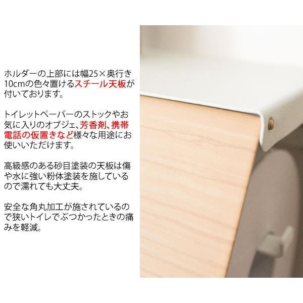 トイレットペーパーホルダー 2連 シンプル 北欧 トイレ収納 ペーパーホルダー ツイン ブラウン ナチュラル 棚 新生活|sancota|06
