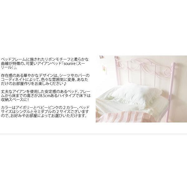 アイアン ベッド シングル マットレスセット 姫系 収納スペース プリンセスベッド エレガンス おしゃれ ホワイト ピンク ベッドフレーム リボン 新生活|sancota|02