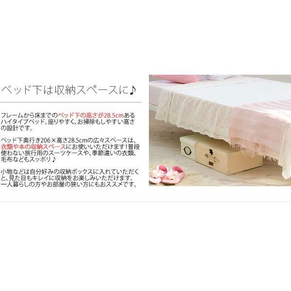 アイアン ベッド シングル マットレスセット 姫系 収納スペース プリンセスベッド エレガンス おしゃれ ホワイト ピンク ベッドフレーム リボン 新生活|sancota|04