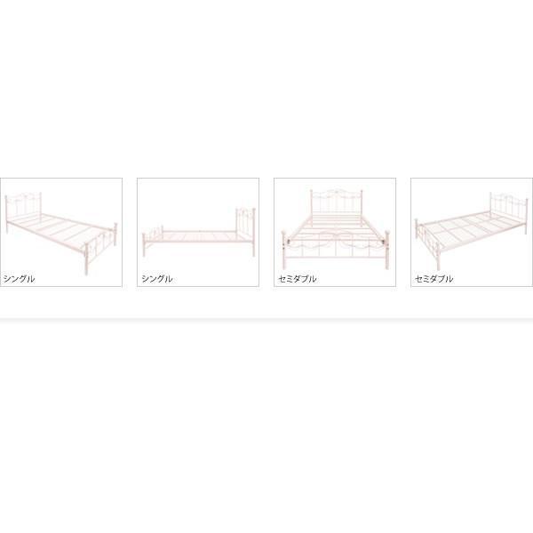 アイアン ベッド シングル マットレスセット 姫系 収納スペース プリンセスベッド エレガンス おしゃれ ホワイト ピンク ベッドフレーム リボン 新生活|sancota|10