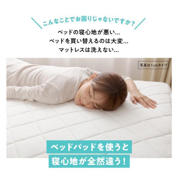 敷きパッド シングル ベッドパッド オールシーズン 厚さ 1cm 100×200cm ホワイト 洗える クッション 厚手 ボリュームタイプ 新生活|sancota|02