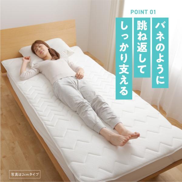 敷きパッド シングル ベッドパッド オールシーズン 厚さ 1cm 100×200cm ホワイト 洗える クッション 厚手 ボリュームタイプ 新生活|sancota|03