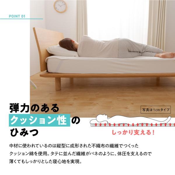 敷きパッド シングル ベッドパッド オールシーズン 厚さ 1cm 100×200cm ホワイト 洗える クッション 厚手 ボリュームタイプ 新生活|sancota|04