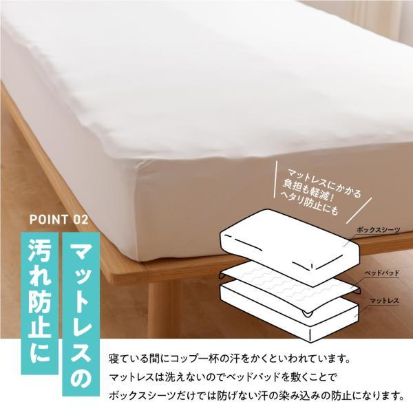 敷きパッド キング ベッドパッド オールシーズン 厚さ 2cm 180×200cm ホワイト 洗える クッション 厚手 ボリュームタイプ 新生活 sancota 05