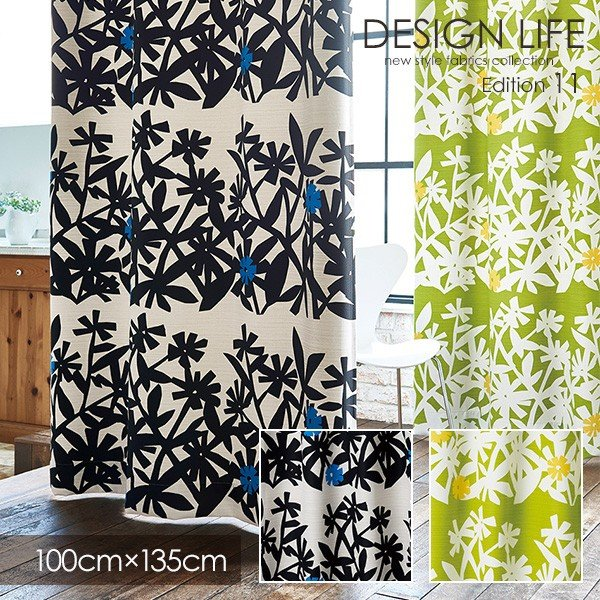 DESIGN LIFE11 デザインライフ カーテン KUCHINASHI / クチナシ 100×135cm (メーカー直送品)|sancota