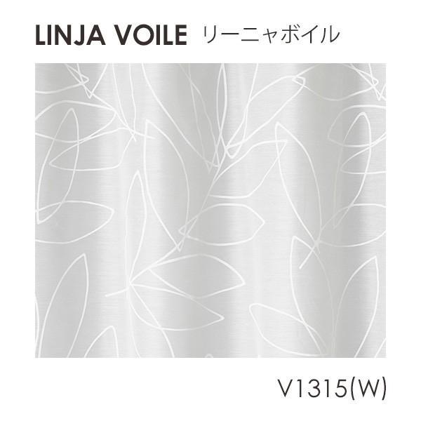 DESIGN LIFE11 METSA デザインライフ カーテン メッツァ LINJA VOILE / リーニャボイル 100×133cm (メーカー直送品) sancota 02