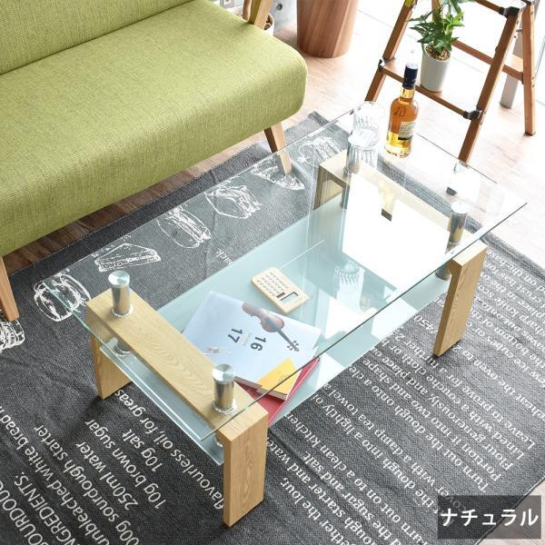 ガラステーブル ローテーブル おしゃれ 収納付き センター テーブル