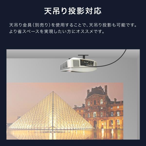 プロジェクター 超短焦点 短焦点 ワイヤレス 家庭用 本体 300 インチ 超短焦点プロジェクター ビジネス 4000ルーメン Bluetooth スマホ iphone HDMI FUNTASTIC|sandlot-books|12